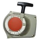 DEMAROR COMPLET - PENTRU STIHL MS 240 - 260 - 024 - 026